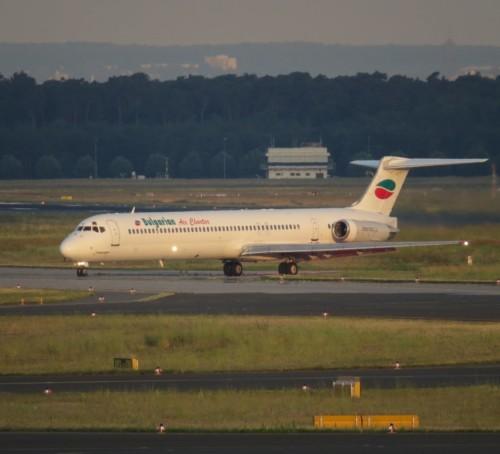 BulgarianAirCharter01