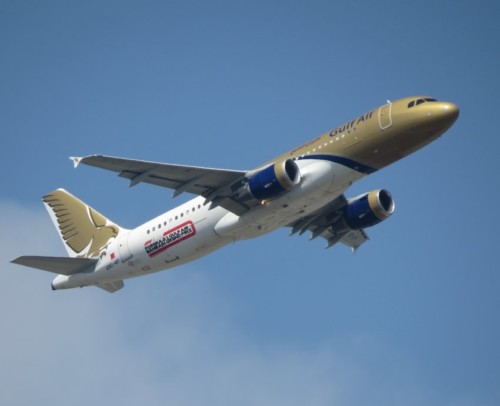 GulfAir05